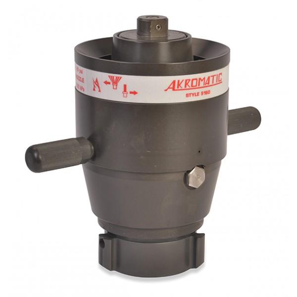 Akromatic 1250 Master Stream Nozzle
